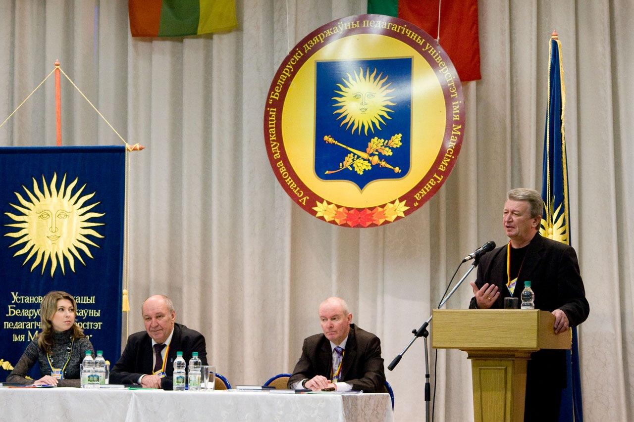 министр образования, зам. министра экономики, ректор БГПУ