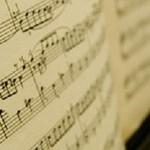 быть музыкой.
