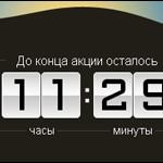 Библиотека от TemplateMonster Russia