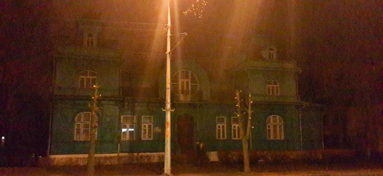 старый дом в Бобруйске