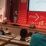 Конференция eTrade 2014