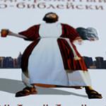 Год, прожитый по-библейски (Эй Джей Джейкобс)