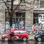 Берлин (март 2015)