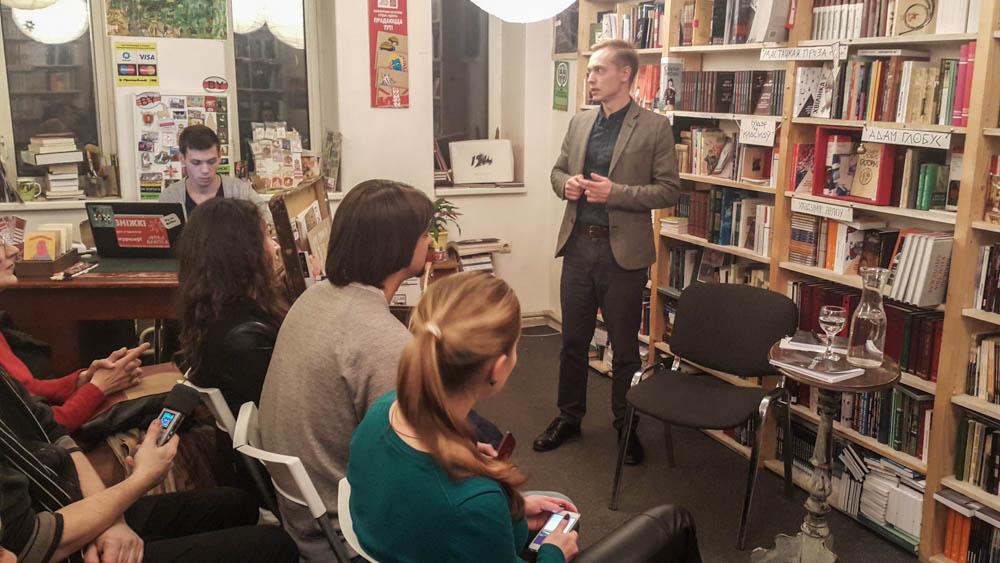 презентация Мишеля Ставского