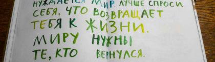 mezhdu-hochu-i-nado-3
