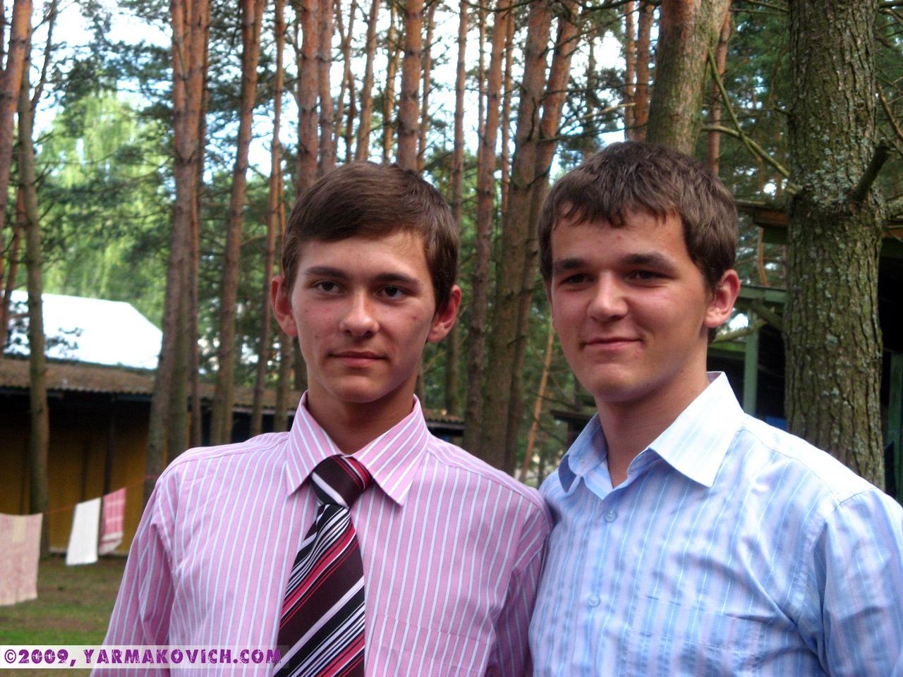 Дима Ярмакович и Максим Пацевич